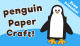 Penguin Toilet Paper Roll Craft